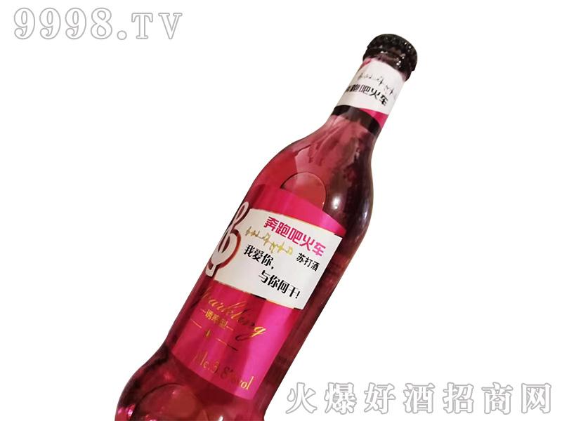 奔跑吧火车苏打酒粉3.8°275ml